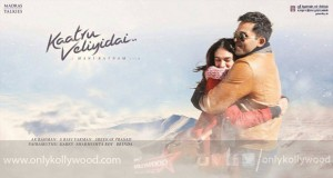 kaatru veliyidai songs review copy