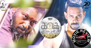 kadugu movie review