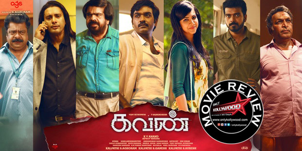 Kavan Movie Review - Only Kollywood