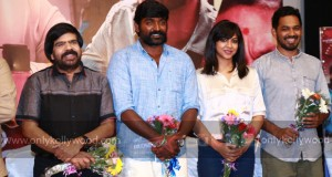 kavan press meet stils