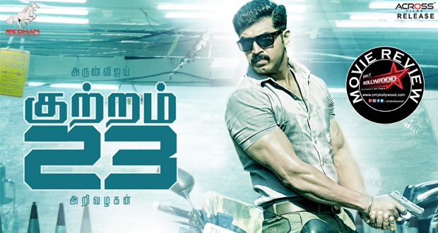 Photo of Kuttram 23 Movie Review