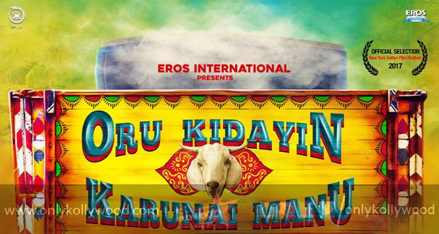 Oru Kidayin Karunai Manu okkm new york film festival