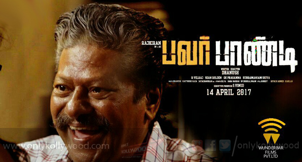 Photo of K Rajarajan procures TN rights of Dhanush's Power Paandi