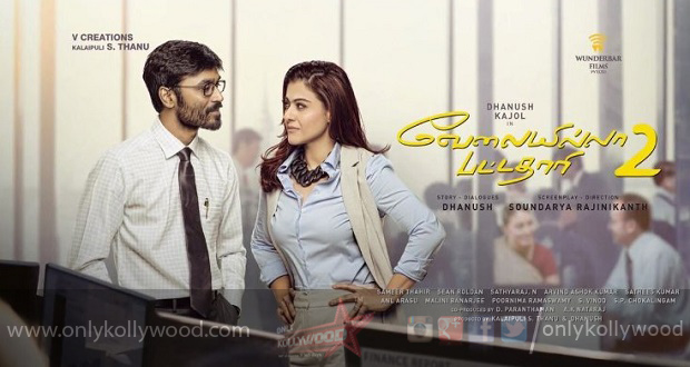 Photo of VIP 2 to release on July 28th for Dhanush's birthday