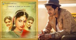 Dulquer Salmaan to play Gemini Ganesan in Savitri biopic - Nadigaiyar Thilagam