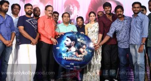 Mayavan Audio launch