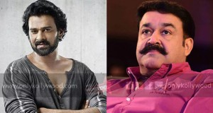 No one can replace Mohanlal Sir in Randamoozham says Prabhas