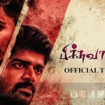 Pichuva Kaththi Trailer