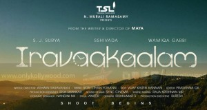 SJ Suryah - Maya director's film titled 'Iravaa Kaalam'