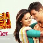 Sangili Bungili Kadhava Thorae Trailer
