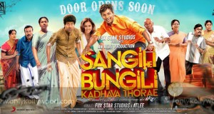 Sangili Bungili Kadhava Thorae poster copy