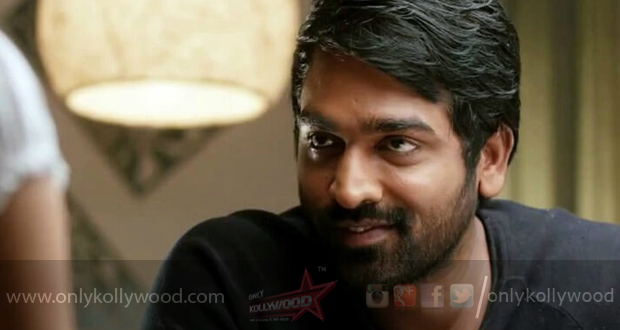 Photo of Vijay Sethupathi to essay the role of a 'theater artist' in Seethakaathi