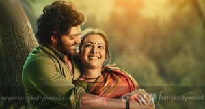 kadamban songs review copy
