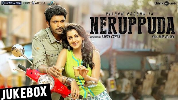 Photo of Neruppuda Songs