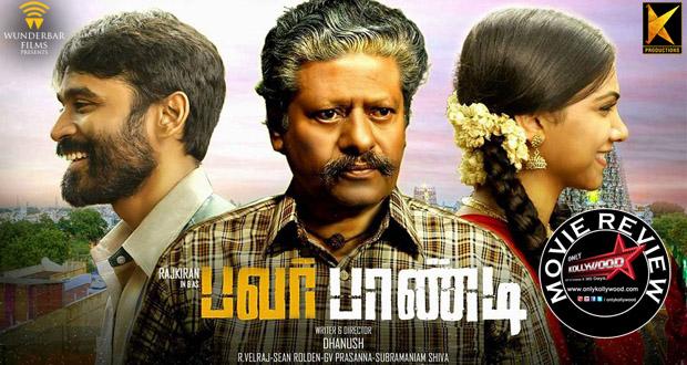 Photo of Power Paandi aka Pa Paandi Movie Review