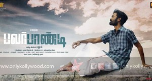 power paandi promo clips