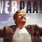 power paandi video songs