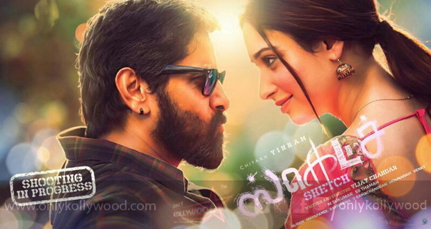 Sketch Movie Posters - Only Kollywood