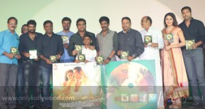 vanamagan audio launch