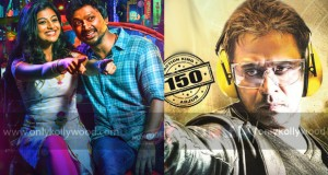 Pandigai and Nibunan confirmed to hit screens on July 7th