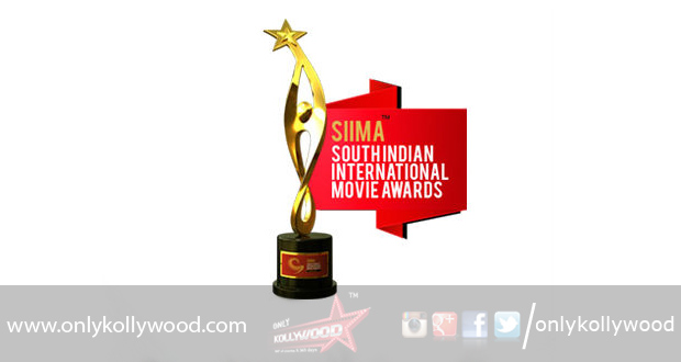 VIVO SIIMA hosts its First Short Film Awards - Only Kollywood