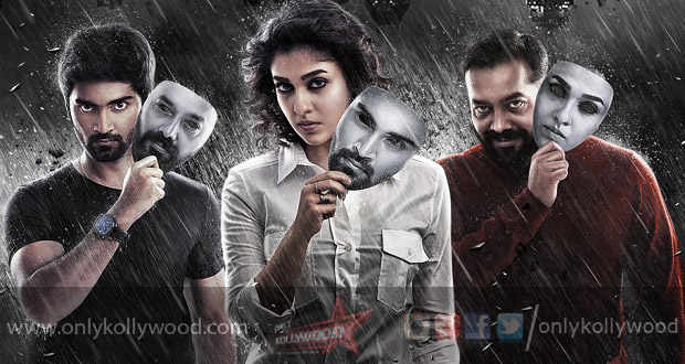 Photo of Audio launch of Imaikkaa Nodigal to take place in the second week of May