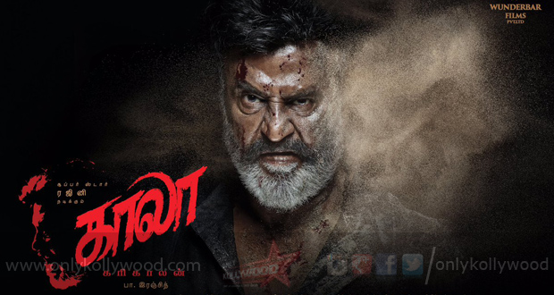 Photo of Kaala cruises past $1 million gross in the US; Rajinikanth becomes the only actor with 4 million grossers