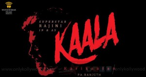 kaala title look