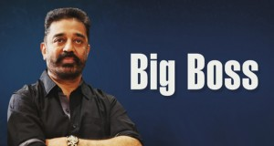 kamal haasan big boss