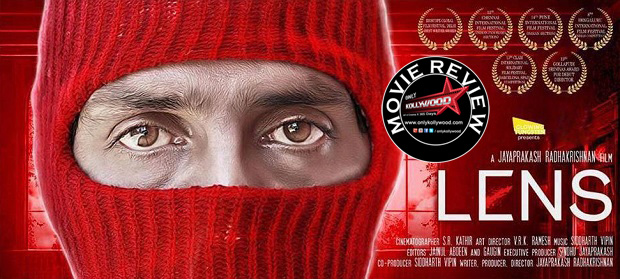 lens movie review