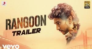 rangoon trailer