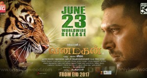 vanamagan from june 23rd poster web