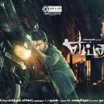 yeidhavan movie review