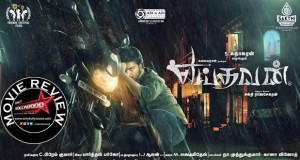 yeidhavan movie review