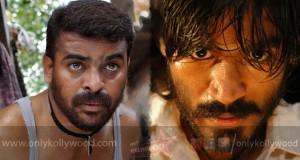 Ameer replaces Vijay Sethupathi in Vada Chennai - plays an intense character