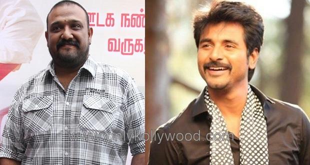 Photo of Sivakarthikeyan and director Siva to team up for Studio Green?