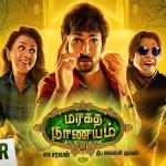 Maragatha Naanayam Trailer