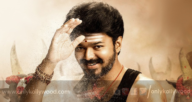 Photo of Mersal First Look Posters