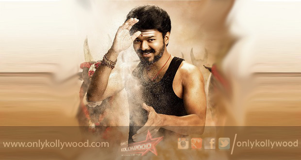 Photo of Mersal Promo Clips