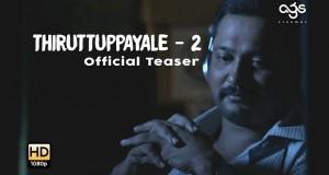 Thiruttuppayale 2 Teaser