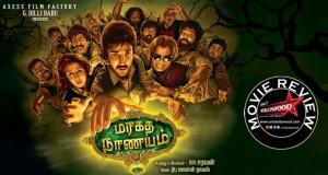 maragatha naanayam movie review