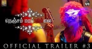 nenjam marappathillai trailer 3