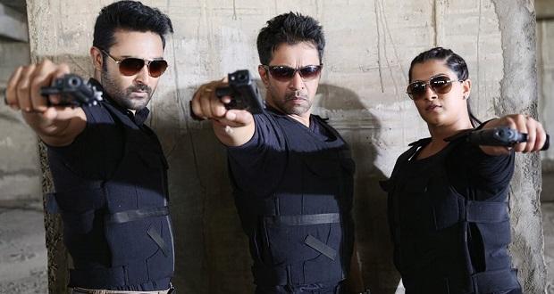 Varalaxmi flop movie now in Kannada