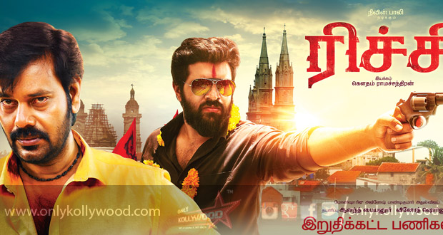 richie new poster natty nivin pauly
