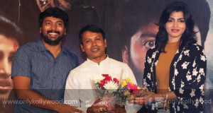uru press meet stills