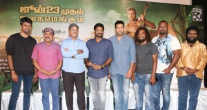 vanamagan press meet stills