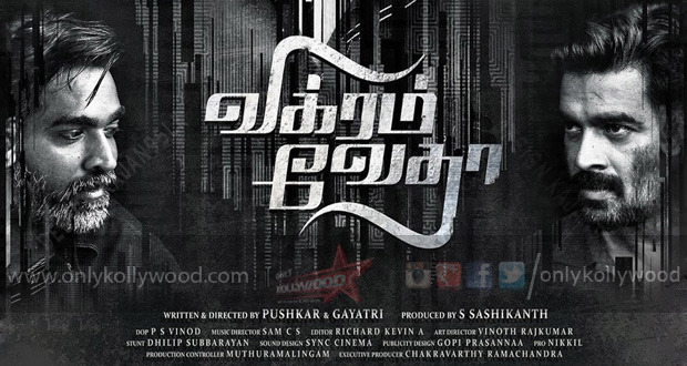 vikram vedha songs review