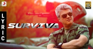 vivegam songs surviva web