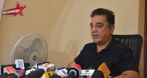 Fringe group HMK demands Kamal Haasan's arrest for hosting Bigg Boss