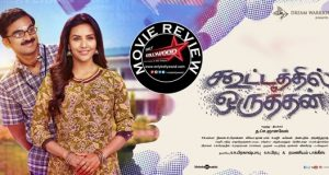 Kootathil Oruthan Movie Review